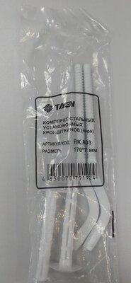 TAEN Крепление радиатора 180*7мм в пакете (комплект 2 шт)