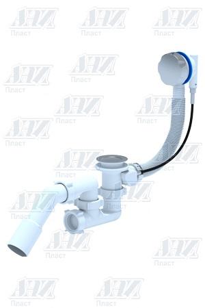 Ани Пласт сифон для ванны 1 1/2*40 (полуавтомат) EM321 - купить в Тюмени