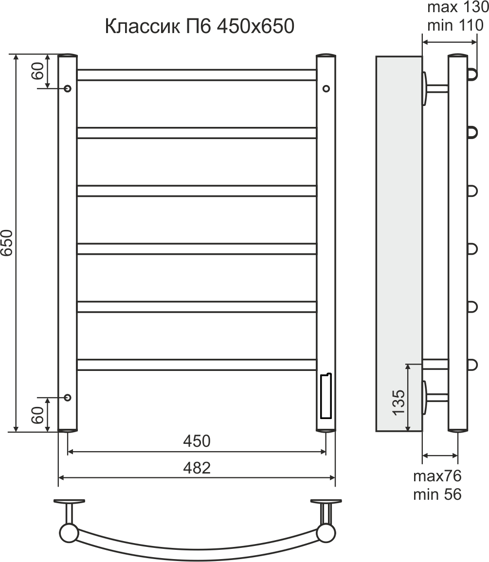 Полотенцесушитель электрический TERMINUS Классик П6 450х650 (скрытая проводка) - купить в Тюмени