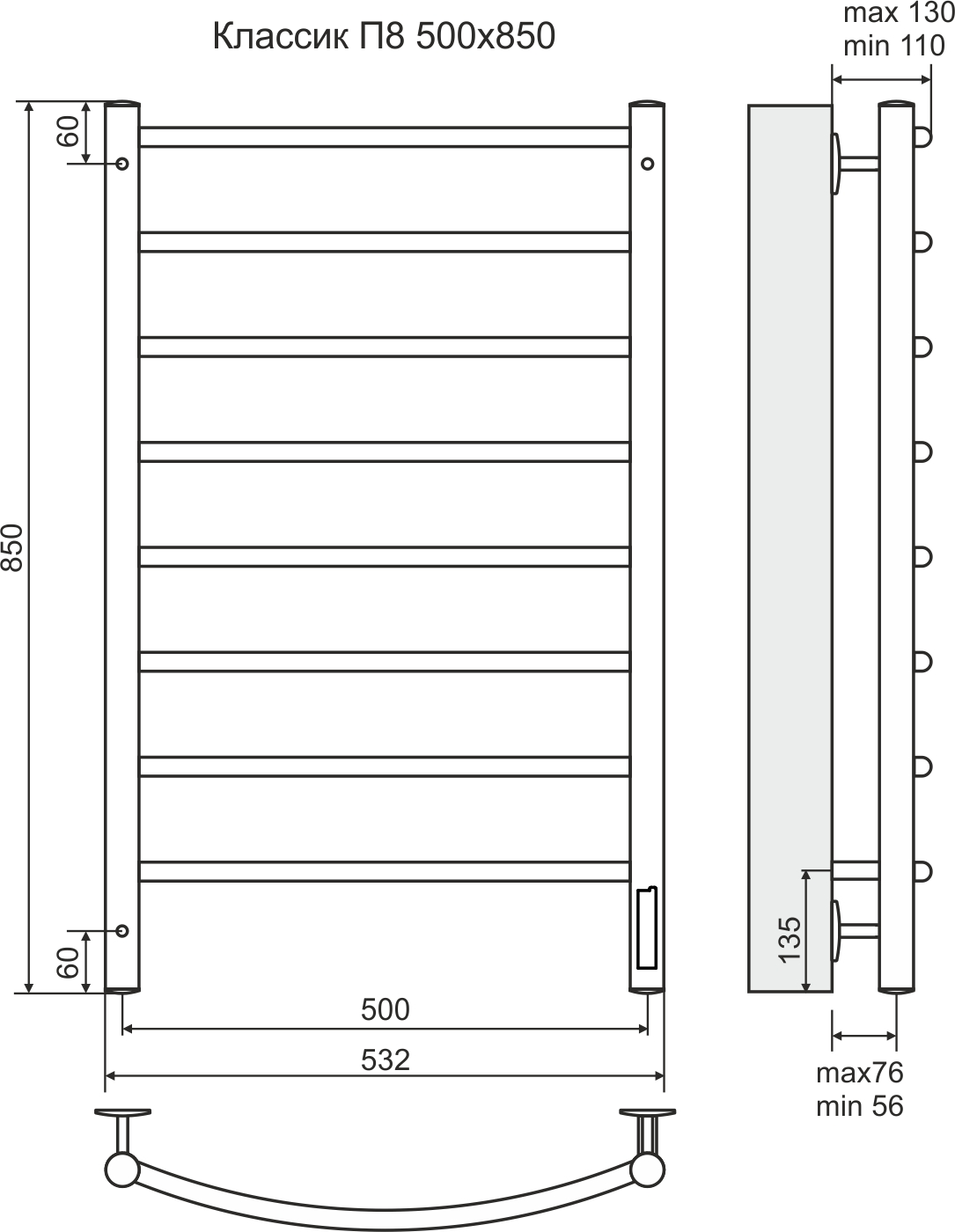 Полотенцесушитель электрический TERMINUS Классик П8 500х850 (скрытая проводка) - купить в Екатеринбурге