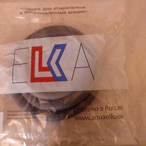 ELKA Сливной шланг в упаковке 2.0 м  (цвет-серый)