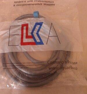 ELKA Шланг наливной в упаковке 3.0 м  (цвет-серый)
