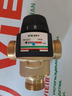 VIEIR Термостатический смесительный клапан для сиcтем отопления и ГВС 1