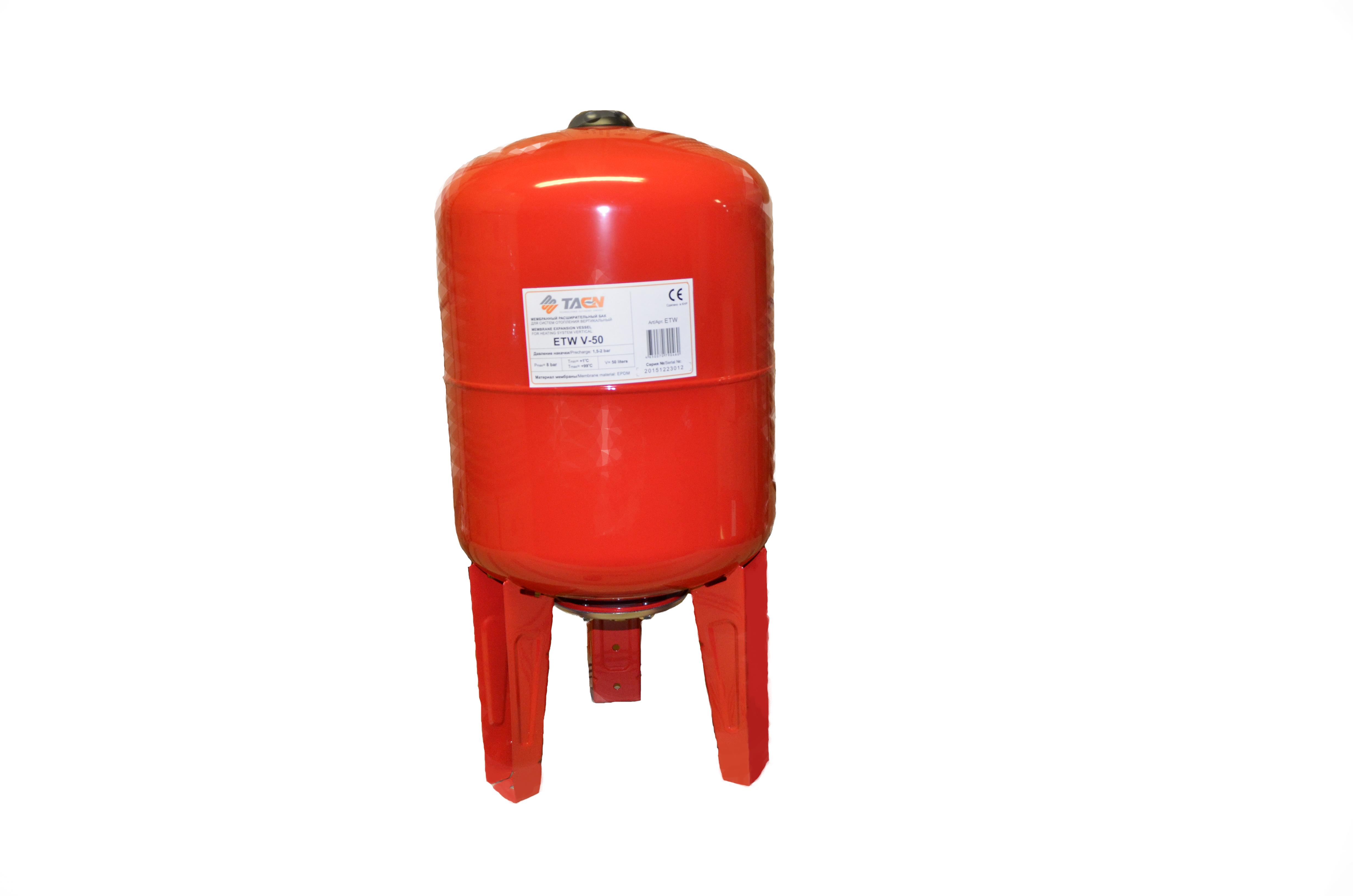 TAEN  м02 Расширительный бак для систем отопления HT-50LV (*вмятины на баках). УЦЕНЕННЫЙ ТОВАР - купить в Челябинске