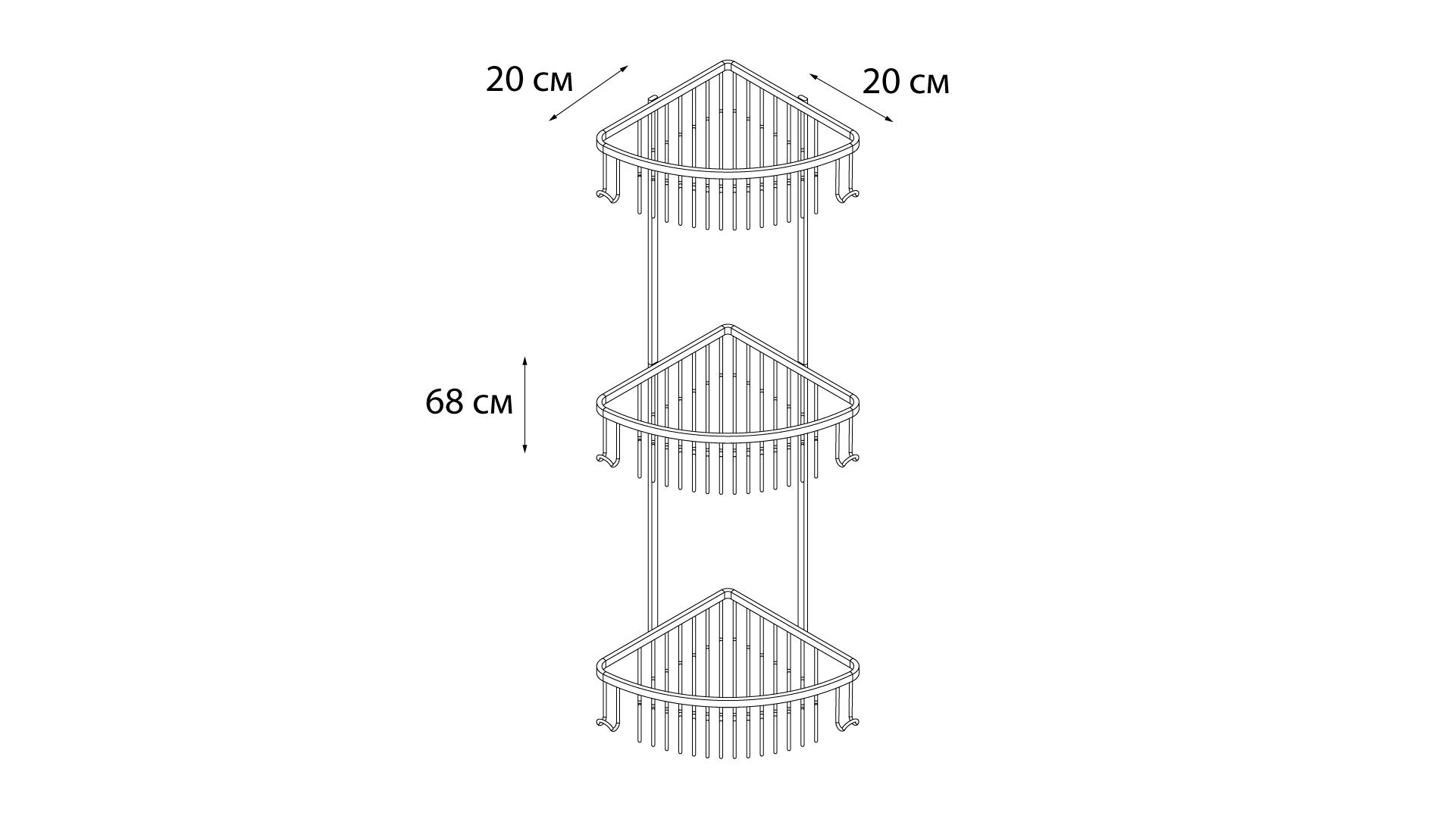 FIXSEN FX-858-3 Полка угловая трёхэтажная - купить в Нижневартовске