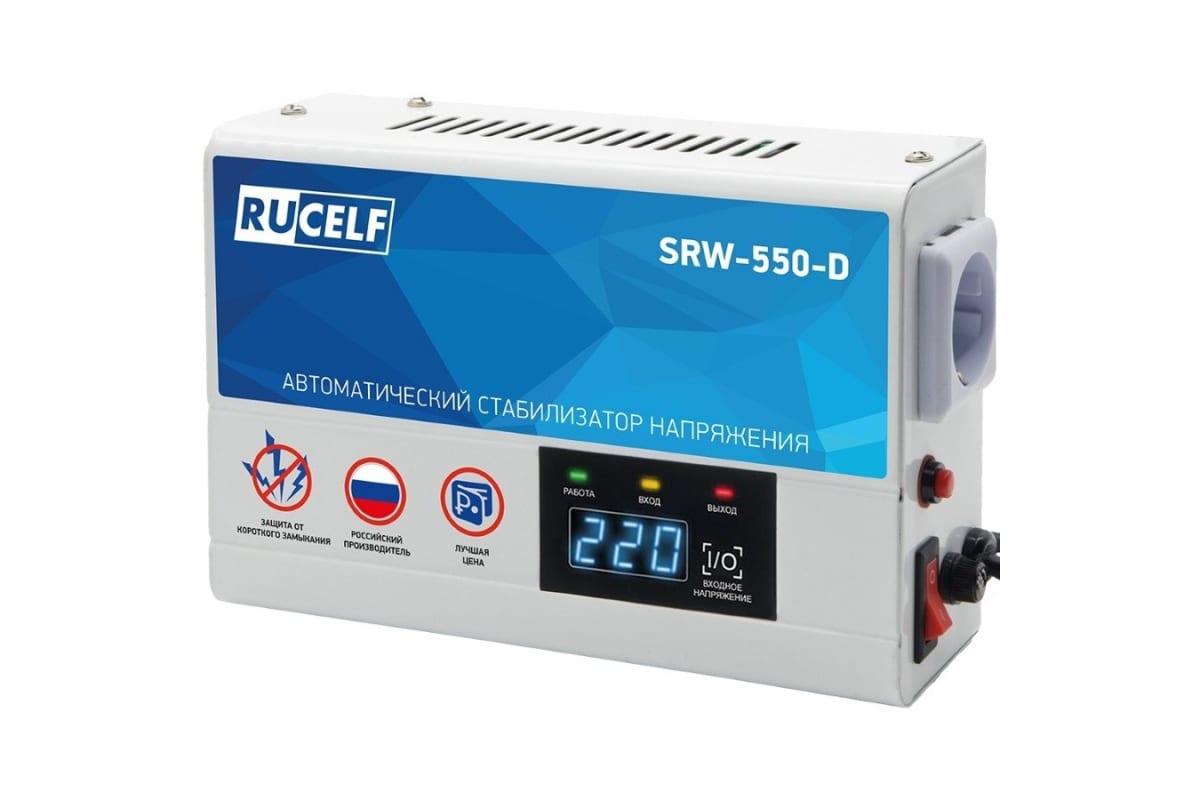 RUCELF релейный SRW-550-D (ЖК-дисплей) - купить в Екатеринбурге