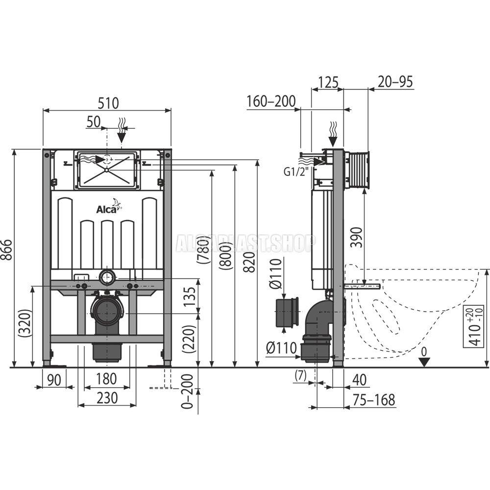 Инсталляция для унитаза ALCA PLAST Скрытая система инсталляции для сухой установки (для гипсокартона) высота 0,85м. - купить в Сургуте