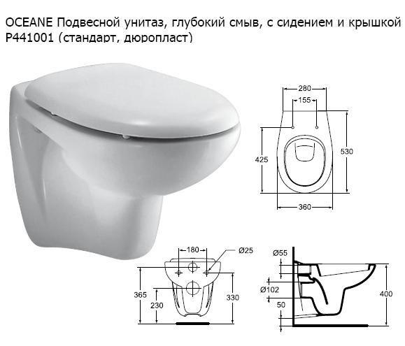 Напольный унитаз Ideal Standard Океан-Джуниор/Эко Нью, горизонтальный выпуск - купить в Екатеринбурге